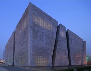 Прозрачный бетон – Литракон